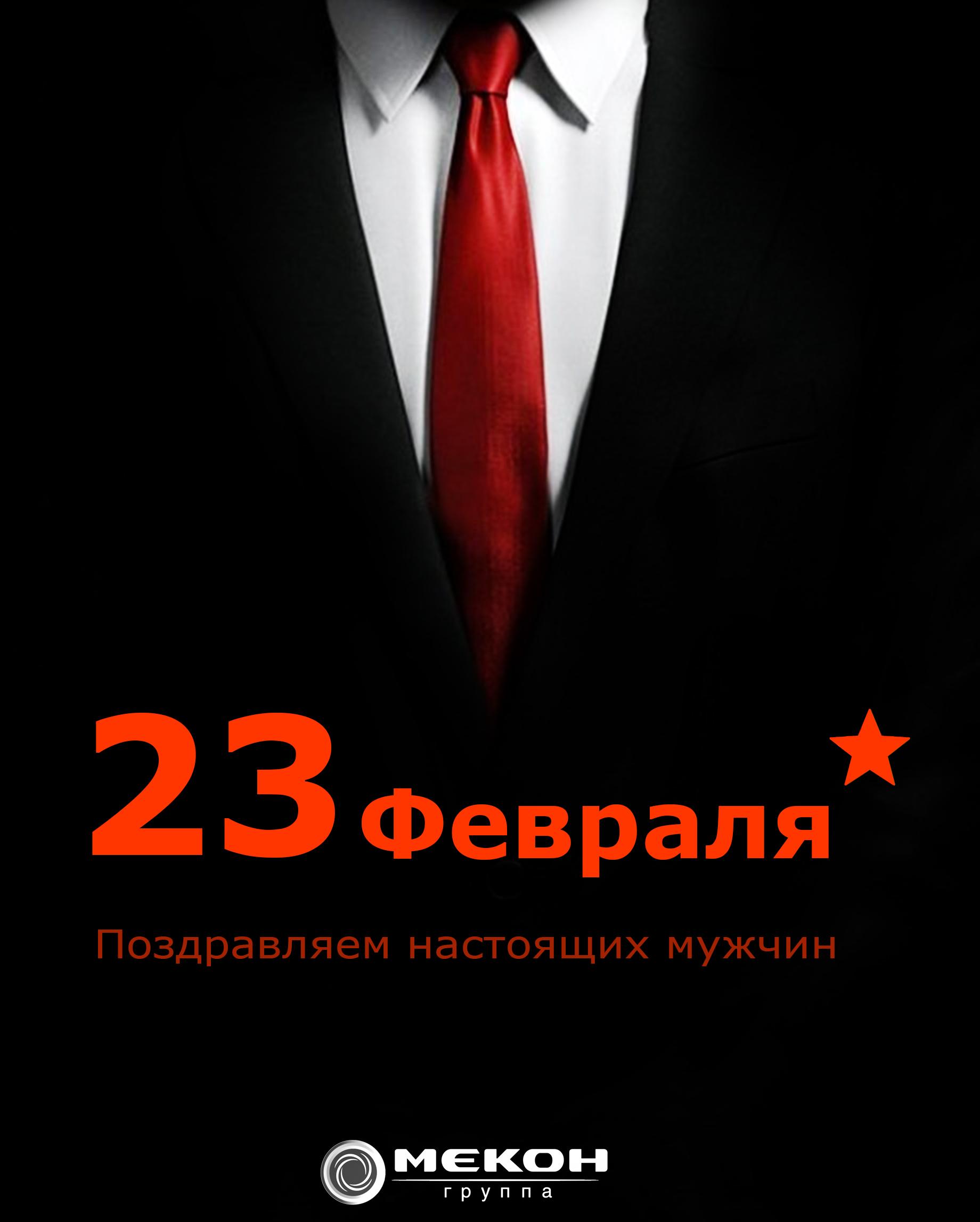 Смешные поздравления мужчине в день рождения 29